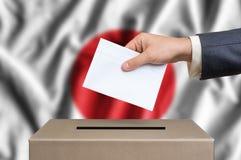 Εκλογή στην Ιαπωνία - που ψηφίζει στο κάλπη Στοκ Φωτογραφίες