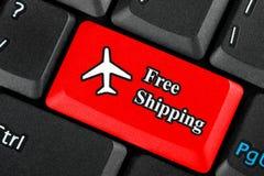 ελεύθερη ναυτιλία εικονιδίων κουμπιών Στοκ Εικόνες