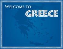 Ελλάδα στην υποδοχή Στοκ Φωτογραφία