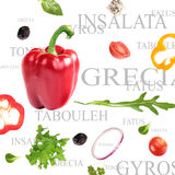 ελληνική σαλάτα σχεδίο&upsilo Στοκ εικόνα με δικαίωμα ελεύθερης χρήσης