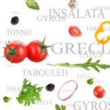 ελληνική σαλάτα σχεδίο&upsilo Στοκ Φωτογραφίες
