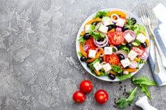ελληνική σαλάτα Σαλάτα φρέσκων λαχανικών με την ντομάτα, το κρεμμύδι, τα αγγούρια, το πιπέρι, τις ελιές, το μαρούλι και το τυρί φ Στοκ φωτογραφία με δικαίωμα ελεύθερης χρήσης