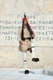 ελληνική φρουρά της Ελλά& Στοκ εικόνες με δικαίωμα ελεύθερης χρήσης