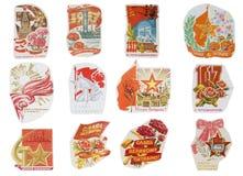 Εμβλήματα της Σοβιετικής Ένωσης που τίθενται Στοκ Φωτογραφία