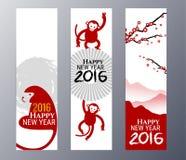 Εμβλήματα που τίθενται με την κινεζική νέα διανυσματική απεικόνιση πιθήκων έτους απεικόνιση αποθεμάτων