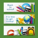 Εμβλήματα σχολικού εγγράφου ελεύθερη απεικόνιση δικαιώματος