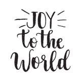 Εμπνευσμένη χαρά αποσπάσματος στον κόσμο Γράφοντας στοιχείο σχεδίου χεριών Καλλιγραφία βουρτσών μελανιού Στοκ Εικόνα