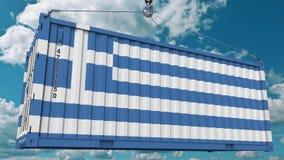 Εμπορευματοκιβώτιο με τη σημαία της Ελλάδας Η ελληνική εισαγωγή ή η εξαγωγή αφορούσε την εννοιολογική τρισδιάστατη απόδοση απεικόνιση αποθεμάτων