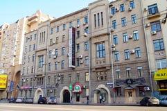εμπορικές συναλλαγές συστημάτων αποθεμάτων ανταλλαγής rts ρωσικές Στοκ εικόνα με δικαίωμα ελεύθερης χρήσης