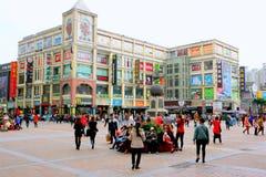Εμπορικός κύκλος Στοκ φωτογραφίες με δικαίωμα ελεύθερης χρήσης