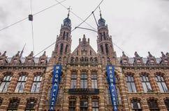 Εμπορικό κέντρο μεγάλο Plaza στο Άμστερνταμ στοκ εικόνα με δικαίωμα ελεύθερης χρήσης