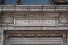 Εμπορικό κτήριο στοκ εικόνα με δικαίωμα ελεύθερης χρήσης