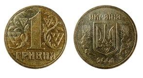 Εμπρόσθιο και αντίστροφο ουκρανικό hryvnia νομισμάτων Στοκ Φωτογραφία