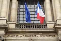 εμπόριο Παρίσι αιθουσών στοκ εικόνα με δικαίωμα ελεύθερης χρήσης