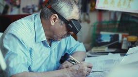 Ενίσχυση - γυαλιά για τις μικρότερες εργασίες αρχιπελαγών φιλμ μικρού μήκους