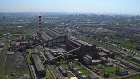 Εναέρια άποψη, βιομηχανική περιοχή πόλης: εργοστάσια, αποθήκες εμπορευμάτων, κέντρο διοικητικών μεριμνών φιλμ μικρού μήκους
