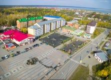 Εναέρια άποψη σχετικά με το τετράγωνο με την πηγή Στοκ φωτογραφία με δικαίωμα ελεύθερης χρήσης