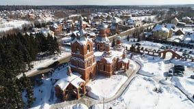 Εναέρια άποψη της εκκλησίας Exaltation του ιερού σταυρού στο χωριό Darna στοκ φωτογραφία