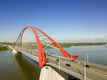 Εναέρια άποψη της μεγαλύτερης τοποθετημένης στη σειρά γέφυρας ευρύς-αψίδων Στοκ Εικόνες
