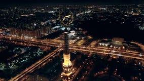 Εναέρια άποψη της Μόσχας απόθεμα βίντεο