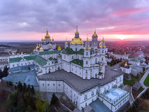 Εναέρια άποψη του μοναστηριού Pochaev, Ορθόδοξη Εκκλησία, Pochayiv Lavra, Ουκρανία Στοκ Φωτογραφία