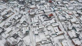 Εναέρια άποψη του ορίζοντα πόλεων Dnipro Υπόβαθρο χειμερινής εικονικής παράστασης πόλης στοκ φωτογραφία