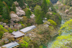 Εναέρια άποψη του arashiyama, Κιότο, Ιαπωνία Στοκ φωτογραφίες με δικαίωμα ελεύθερης χρήσης