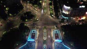 Εναέρια άποψη Unirii Piata φιλμ μικρού μήκους