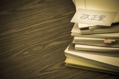 Εναλλακτική ιδέα  Ο σωρός των επιχειρησιακών εγγράφων σχετικά με το γραφείο Στοκ Εικόνα