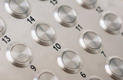 ενδοσυνεννόηση κουμπιών  Στοκ φωτογραφία με δικαίωμα ελεύθερης χρήσης
