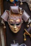 Ενετικές μάσκες καρναβαλιού που κρεμούν - 4 Στοκ φωτογραφία με δικαίωμα ελεύθερης χρήσης