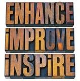 Ενισχύστε, βελτιώστε, εμπνεύστε letterpress τον ξύλινο τύπο στοκ φωτογραφία με δικαίωμα ελεύθερης χρήσης