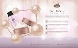 Ενυδατική καλλυντική αγγελία προϊόντων, llight μπεζ υπόβαθρο bokeh με την όμορφη τρισδιάστατη απεικόνιση εμπορευματοκιβωτίων διανυσματική απεικόνιση