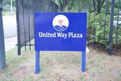 Ενωμένος τρόπος της Αμερικής Plaza στοκ εικόνα