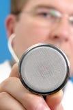 εξέταση ιατρική στοκ εικόνα με δικαίωμα ελεύθερης χρήσης