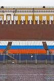 Εξέδρα επισήμων στο κόκκινο τετράγωνο Στοκ φωτογραφίες με δικαίωμα ελεύθερης χρήσης