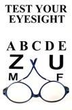Εξετάστε την όρασή σας διανυσματική απεικόνιση