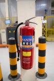 Εξοπλισμός πυροσβεστήρων στο εργοστάσιο Στοκ φωτογραφίες με δικαίωμα ελεύθερης χρήσης