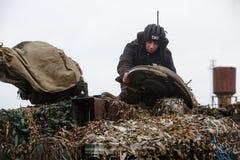 Εξοπλισμός και στρατιωτικός εξοπλισμός των οπλισμένων δυνάμεων της Ουκρανίας Στοκ Εικόνες