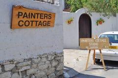 Εξοχικό σπίτι στη Κύπρο, τις πύλες και τον τοίχο Στοκ φωτογραφία με δικαίωμα ελεύθερης χρήσης