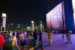 Εξωτερική άποψη της λεωφόρου του Ντουμπάι Στοκ Εικόνες