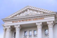 Εξωτερική άποψη του μακεδονικού κυβερνητικού κτηρίου στα Σκόπια Στοκ εικόνα με δικαίωμα ελεύθερης χρήσης