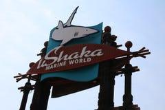 Εξωτερική εικόνα του θαλάσσιου παγκόσμιου σημαδιού uShaka Στοκ Εικόνες