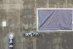 Εξωτερικός τοίχος με τις προστατευόμενες ζώνες Στοκ εικόνες με δικαίωμα ελεύθερης χρήσης