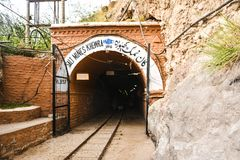 Εξωτερικό αλατισμένο ορυχείο Khewra άποψης στοκ εικόνα με δικαίωμα ελεύθερης χρήσης