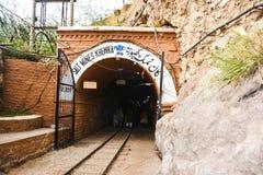 Εξωτερικό αλατισμένο ορυχείο Khewra άποψης Στοκ Εικόνα