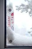 Εξωτερικό θερμόμετρο σε ένα παγωμένο παράθυρο Στοκ Εικόνες
