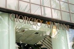 Εξωτερικό μαγαζί λιανικής πώλησης του Giorgio Armani Στοκ Εικόνα