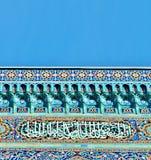 Εξωτερικό σχέδιο μουσουλμανικών τεμενών στοκ φωτογραφίες