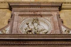 Εξωτερικό της βασιλικής του ST Stephen στη Βουδαπέστη, Ουγγαρία Στοκ εικόνα με δικαίωμα ελεύθερης χρήσης